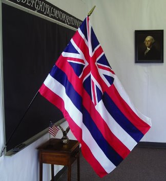 flags_hawaii_heir.jpg